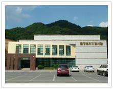 도자기전시관